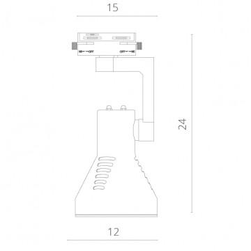 Светильник для шинной системы Arte Lamp Instyle Nido A5109PL-1BK, 1xE27x60W, черный, металл - миниатюра 2