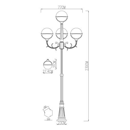 Схема с размерами Arte Lamp A1497PA-4WG