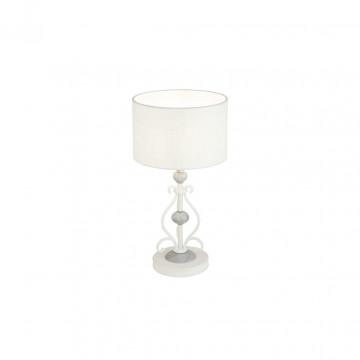 Настольная лампа Maytoni Karina ARM631TL-01-W, 1xE14x40W, белый, серый, металл, пластик, текстиль