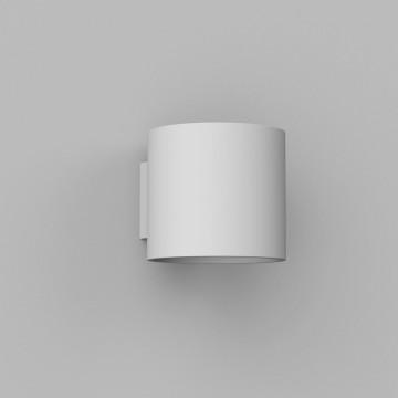 Настенный светильник Astro Brenta 1195003 (7261), 1xE27x60W, белый, под покраску, металл, гипс - миниатюра 5