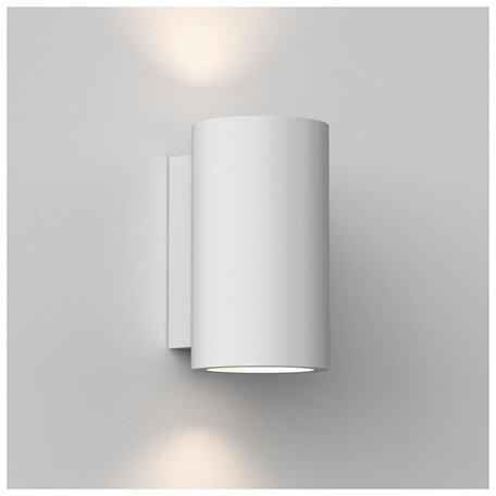 Настенный светодиодный светильник Astro Bologna 1287001, LED 6,42W 3000K 139.2lm CRI80, белый, под покраску, гипс