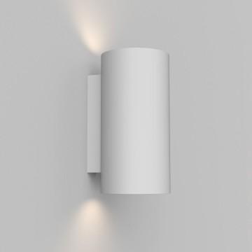 Настенный светильник Astro Bologna 1287002, 2xGU10x50W, белый, под покраску, гипс - миниатюра 2
