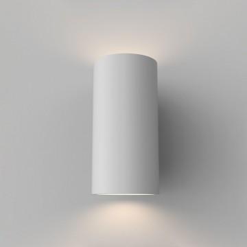 Настенный светильник Astro Bologna 1287002, 2xGU10x50W, белый, под покраску, гипс - миниатюра 3