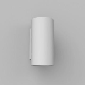 Настенный светильник Astro Bologna 1287002, 2xGU10x50W, белый, под покраску, гипс - миниатюра 4
