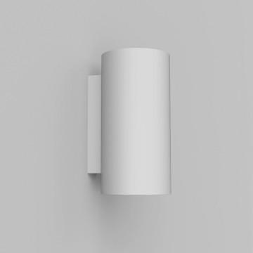 Настенный светильник Astro Bologna 1287002, 2xGU10x50W, белый, под покраску, гипс - миниатюра 5