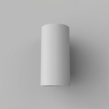 Настенный светильник Astro Bologna 1287002, 2xGU10x50W, белый, под покраску, гипс - миниатюра 6