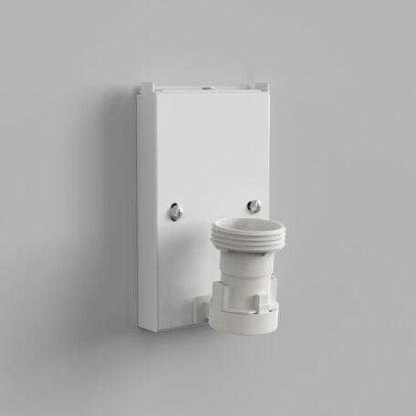 Основание настенного светильника Astro Backplate 1367003 (7170), 1xE27x60W, белый, металл