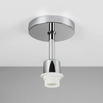 Основание потолочного светильника Astro Semi Flush Unit 1362001 (7460), 1xE27x60W, хром, металл