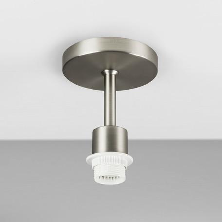 Основание потолочного светильника Astro Semi Flush Unit 1362002 (7461), 1xE27x60W, никель, металл