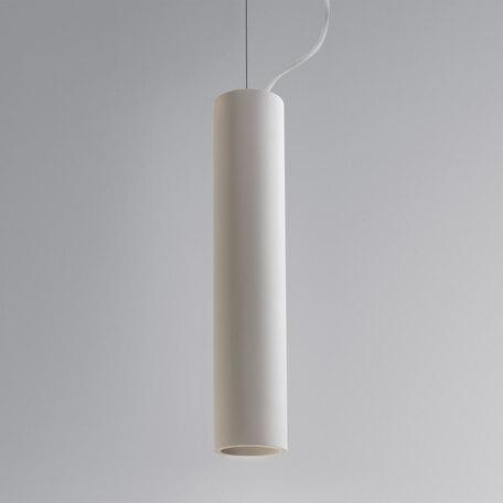 Подвесной светильник Astro Osca 1252014 (7386), 1xGU10x13W, белый, под покраску, металл, гипс