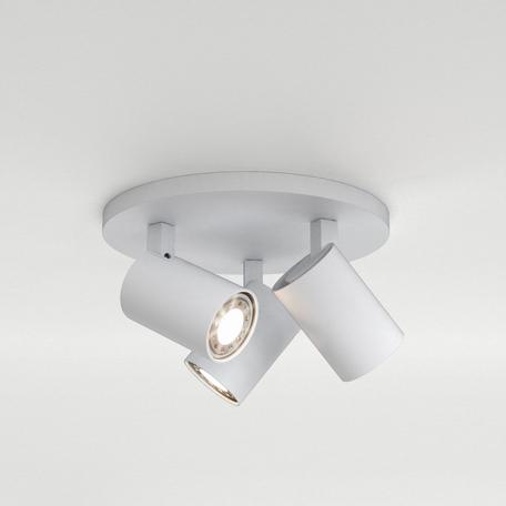 Потолочная люстра с регулировкой направления света Astro Ascoli 1286002 (6143), 3xGU10x50W, белый, металл