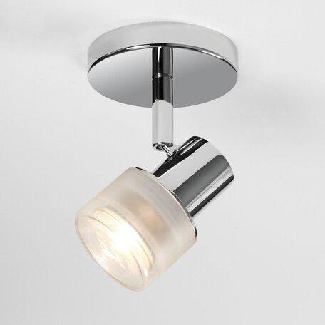 Потолочный светильник с регулировкой направления света Astro Tokai 1285001 (6135), IP44, 1xGU10x35W, хром, прозрачный, металл, стекло