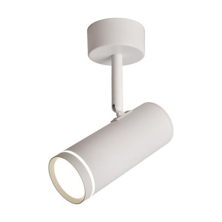 Светодиодный светильник Omnilux Deruta OML-102219-12, LED 12W 4000K 516lm, белый, металл