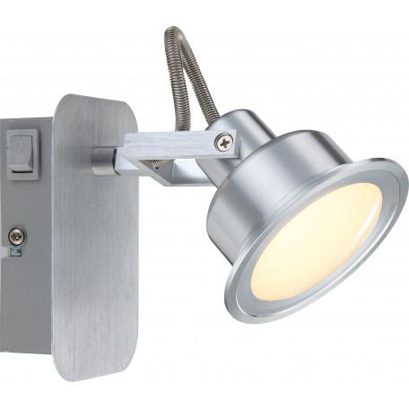 Настенный светодиодный светильник с регулировкой направления света Globo Lindsey 56954-1, LED 5W, 3300K (дневной), металл, пластик
