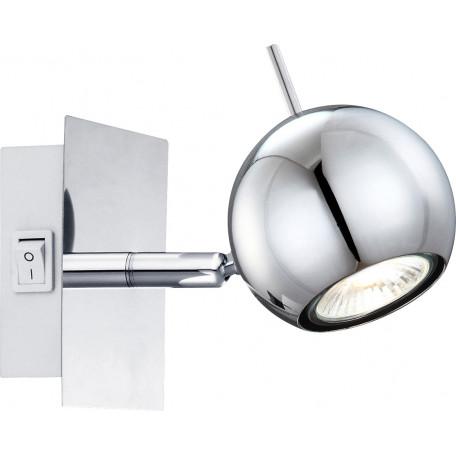 Настенный светильник с регулировкой направления света Globo Oberon 57881-1, 1xGU10x35W, металл