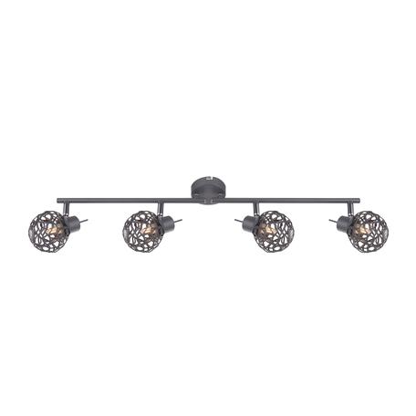 Потолочный светильник с регулировкой направления света Globo Mosa 56628-4, 4xG9x33W, металл