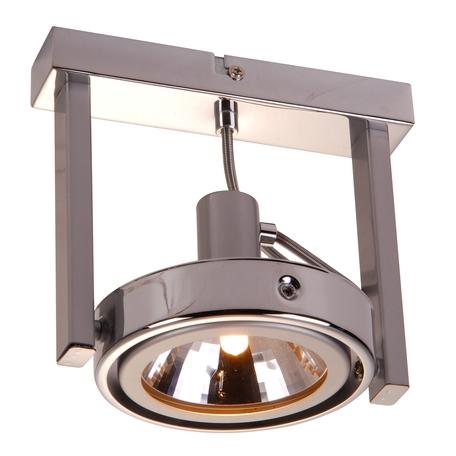 Потолочный светильник с регулировкой направления света Globo Kuriana 5645-1, 1xG9x52W, металл