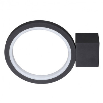 Настенный светодиодный светильник Novotech Street Roca 357444, IP65, LED 10W 3000K 600lm, темно-серый, металл, пластик