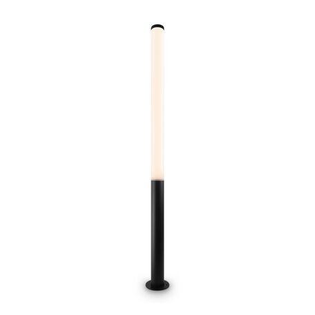 Светодиодный светильник Maytoni Ginza O041FL-L100B3K, IP54, LED 100W 3000K 8000lm CRI80, черный, белый, металл, пластик