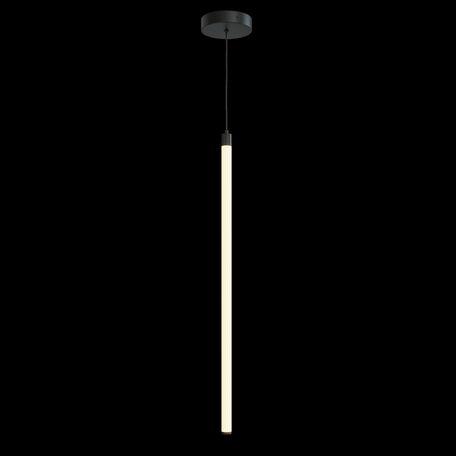 Светодиодный светильник Maytoni Technical Ray P021PL-L20B3K, LED 20W 3000K 2600lm CRI80, черный, белый, металл, пластик