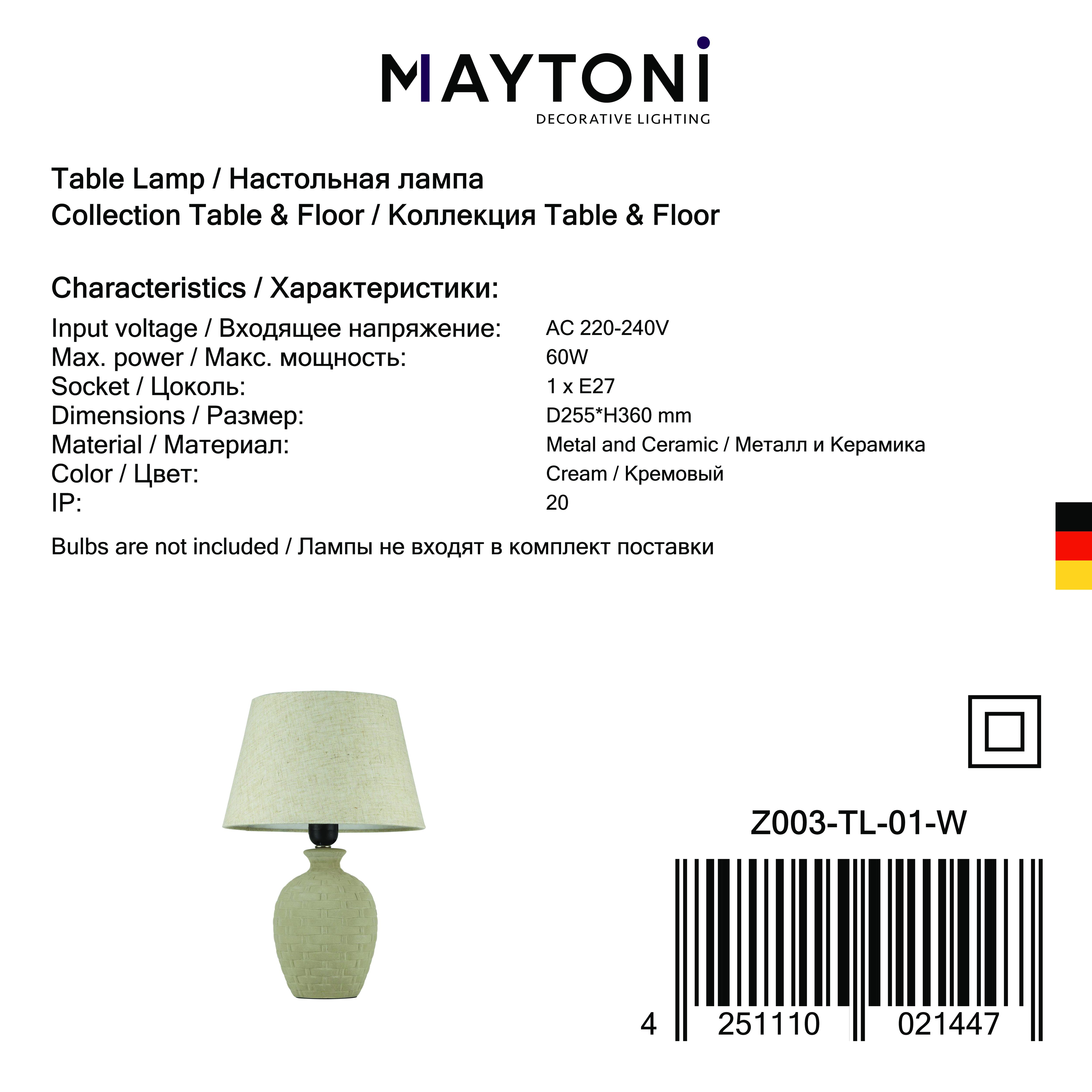Настольная лампа Maytoni Classic Adeline Z003-TL-01-W (MOD003-11-W), 1xE27x60W, бежевый, керамика, текстиль - фото 7