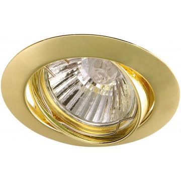 Встраиваемый светильник Arte Lamp Basic A2105PL-3GO, 1xGU10x50W, золото, металл