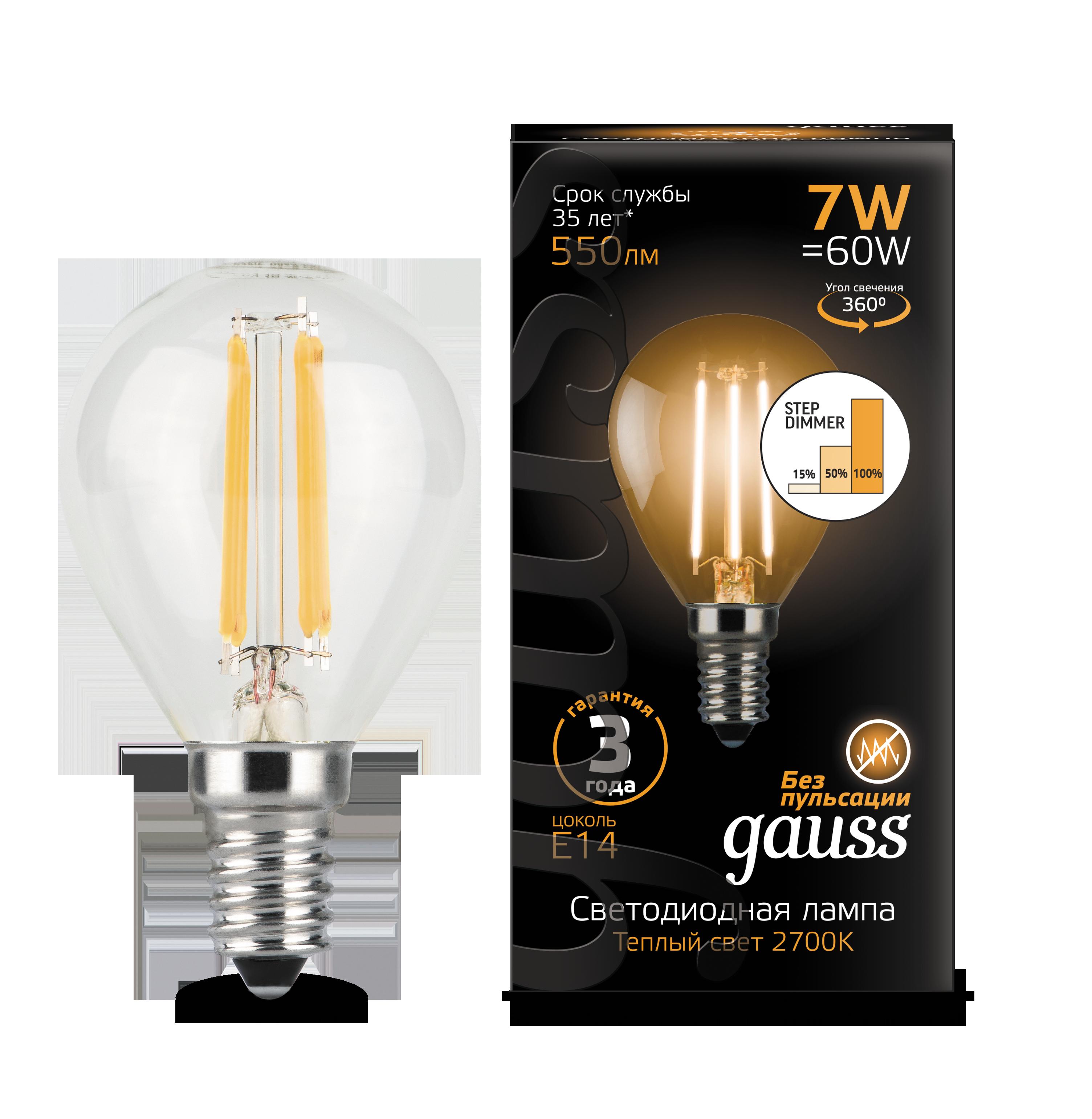 Филаментная светодиодная лампа Gauss 105801107-S шар малый E14 7W, 2700K (теплый) CRI>90 185-265V, диммируемая, гарантия 3 года - фото 1