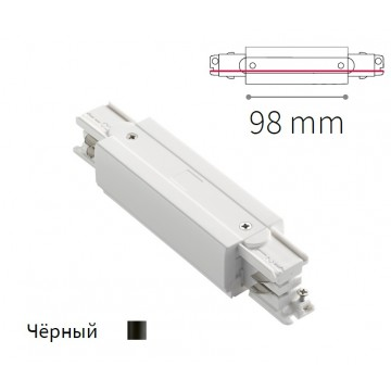 Прямой соединитель для шинопровода Ideal Lux LINK TRIMLESS MAIN CONNECTOR MIDDLE BLACK 227597, черный, пластик