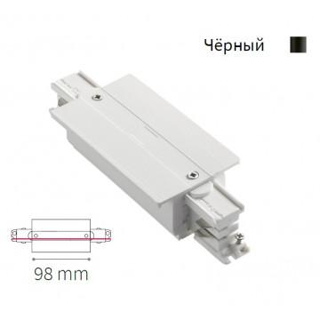 Прямой соединитель для шинопровода Ideal Lux LINK TRIM MAIN CONNECTOR MIDDLE BK ON-OFF 227672 (LINK TRIM MAIN CONNECTOR MIDDLE BLACK), черный, пластик