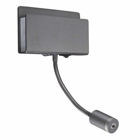 Настенный светильник с регулировкой направления света с дополнительной подсветкой Mantra Cabarete 5714, белый, черный, металл, пластик - миниатюра 1