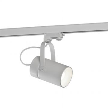 Светильник для шинной системы Mantra 6044