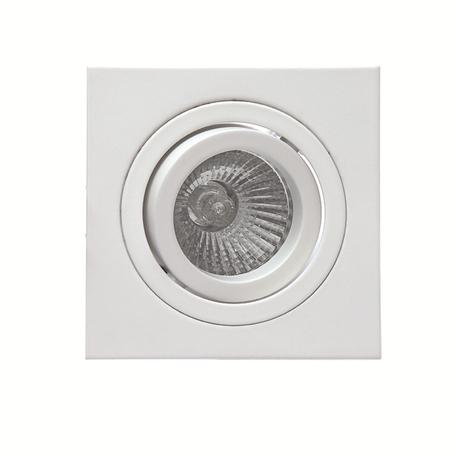Встраиваемый светильник Mantra Basico C0004, белый, металл