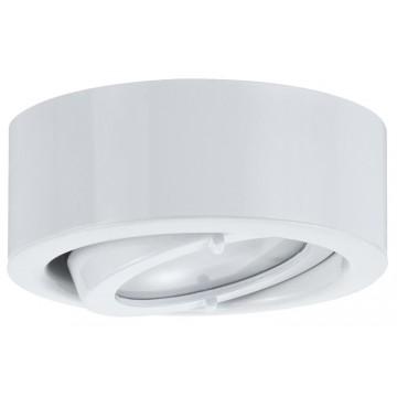 Светильник для рабочей подсветки Paulmann Micro Line Dress 93509