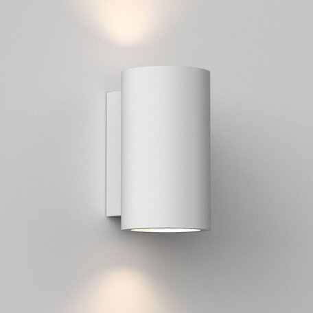 Настенный светодиодный светильник Astro Bologna 1287003 (7605), LED 6,3W, 2700K (теплый), белый, под покраску, гипс