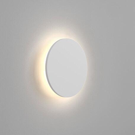 Настенный светодиодный светильник Astro Eclipse 1333005 (7611), LED 8,1W 2700K 357.43lm CRI60, белый, под покраску, гипс
