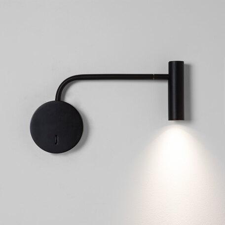 Настенный светодиодный светильник с регулировкой направления света Astro Enna 1058033 (7592), LED 4,7W 2700K 104.98lm CRI80, черный, металл