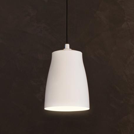 Подвесной светильник Astro Atelier 1224021 (7517), 1xE27x72W, хром, белый, металл