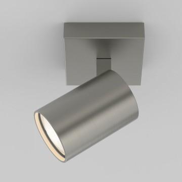 Потолочный светильник с регулировкой направления света Astro Ascoli 1286015 (7955), 1xGU10x50W, никель, металл
