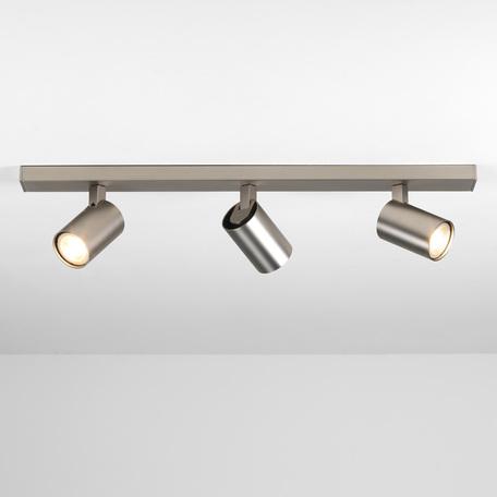 Потолочный светильник с регулировкой направления света Astro Ascoli 1286013 (7951), 3xGU10x50W, никель, металл