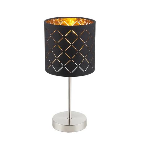 Настольная лампа Globo Clarke 15229T, 1xE27x40W, металл, текстиль