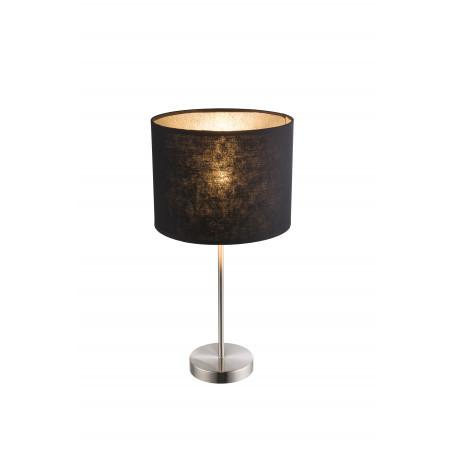 Настольная лампа Globo Amy 15288T1, 1xE27x60W, металл, текстиль