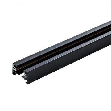 Шинопровод в сборе с питанием и заглушкой Maytoni TRX001-112B, черный, металл