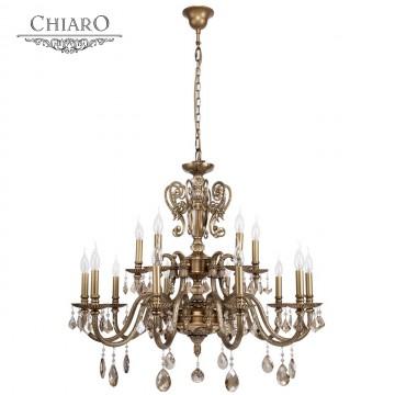 Подвесная люстра Chiaro Габриэль 491011215, 15xE14x60W, бронза, коньячный, металл, хрусталь