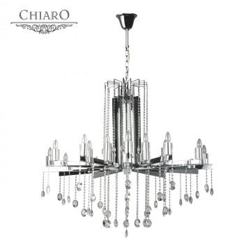 Подвесная люстра Chiaro Рамона 613010218, 18xE14x40W, хром, прозрачный, металл, хрусталь