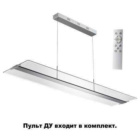 Подвесной светодиодный светильник с пультом ДУ Novotech Iter 358445, LED 40W 3000-6000K 4500lm, серебро, прозрачный, металл, пластик
