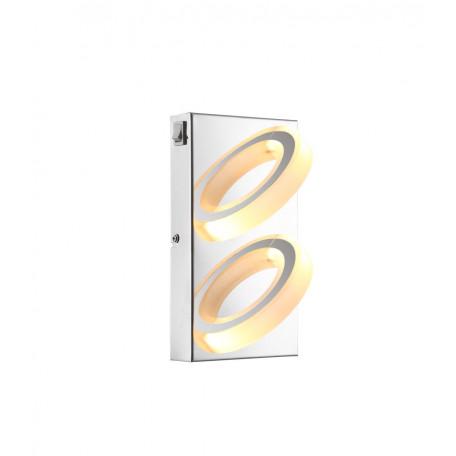 Настенный светодиодный светильник Globo Mangue 67062-2, LED 10W, 3000K (теплый), металл, пластик