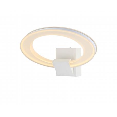 Настенный светодиодный светильник Globo Cringle I 67063W, LED 18,2W 3200K, металл, пластик