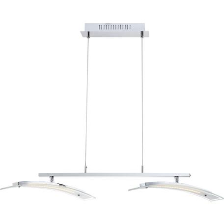 Подвесной светодиодный светильник с регулировкой направления света Globo Valeria 68102-2H, LED 20W, 3000K (теплый), металл, стекло