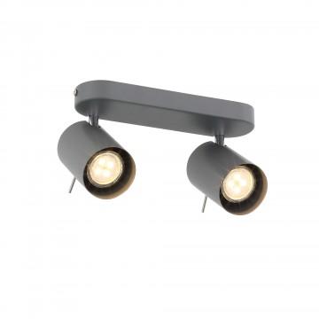 Потолочный светильник с регулировкой направления света ST Luce Fanale SL597.701.02, 2xGU10x3W, серый, металл