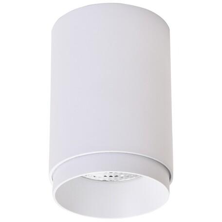 Потолочный светодиодный светильник Wertmark Stecken WE801.01.007, LED 7W 4000K 460lm, белый, металл